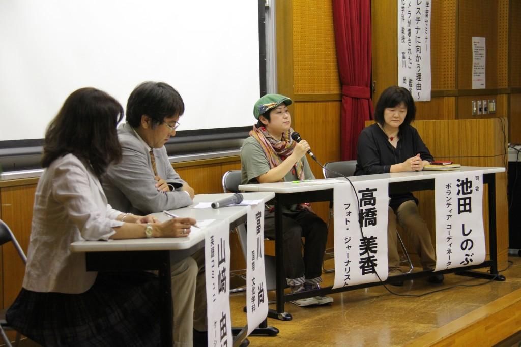 対談「自発性が生み出すもの」高橋美香氏、富川尚教授、山﨑由紀准教授