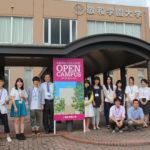 第3回オープンキャンパス(8月)を開催しました