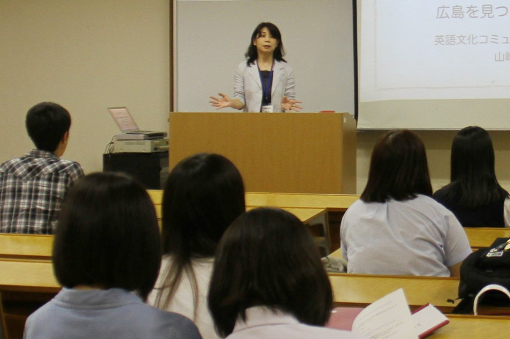 山﨑由紀先生「英語で国際社会を知ろう」