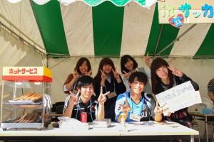 20141025敬和祭