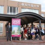 第4回オープンキャンパス(9月)を開催しました
