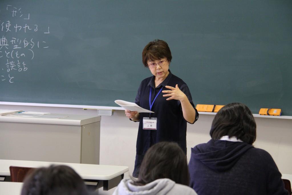 準2級講座を担当した、上野恵美子教授