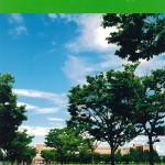敬和学園大学 「敬和カレッジ・ブックレット」 No.21(2015年9月)