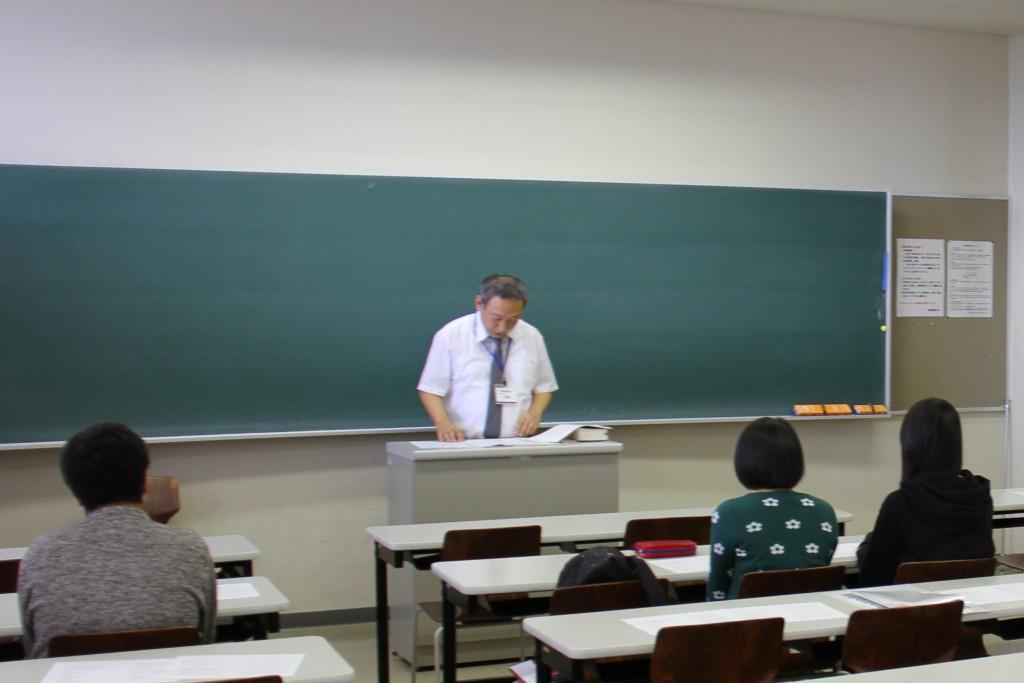 下田尾治郎先生「キリスト教の平和思想」