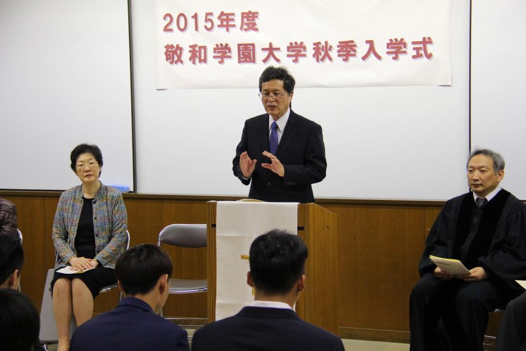 山田学長からの式辞