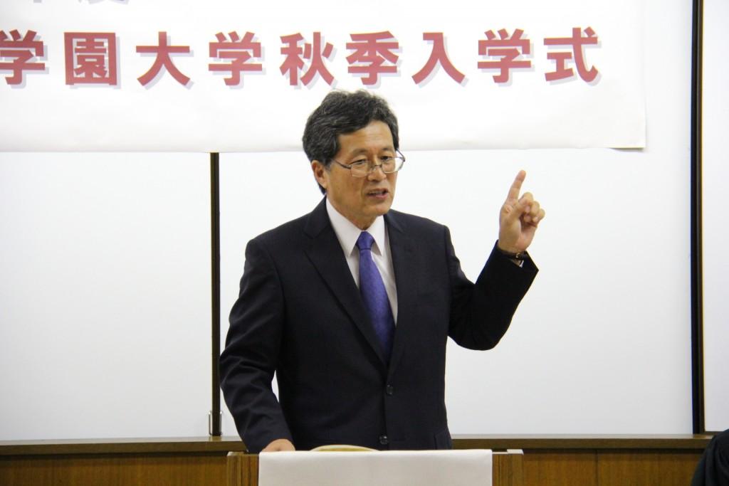 20150917秋季入学式
