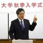 2015年度秋季入学式 山田耕太学長式辞