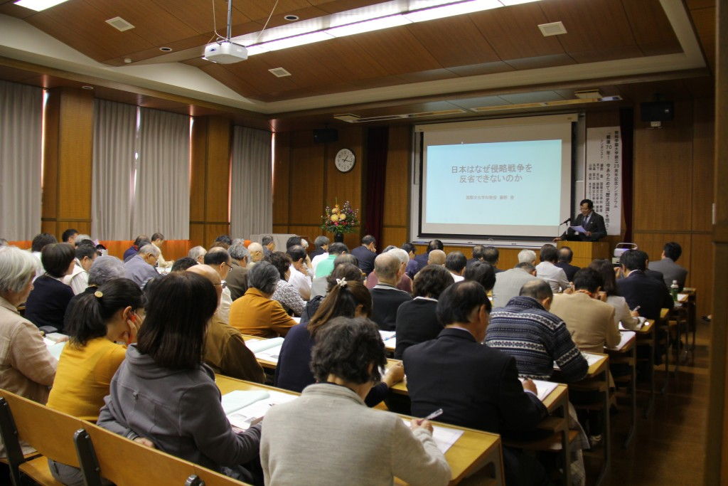 会場のS31教室がいっぱいとなる230名にご参加いただきました