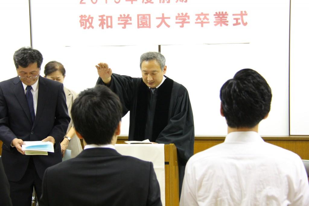 下田尾宗教部長による祈祷