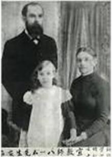 パーム宣教師1