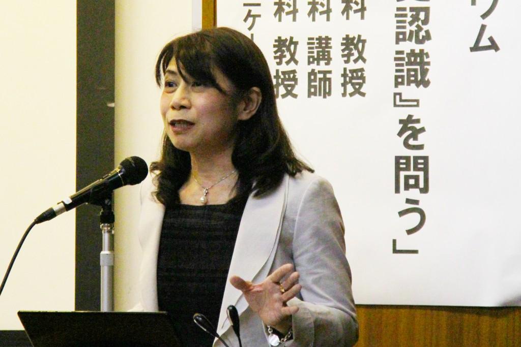山﨑由紀先生からの報告「アメリカは日系人強制収容と原爆投下にどう向き合ってきたか」