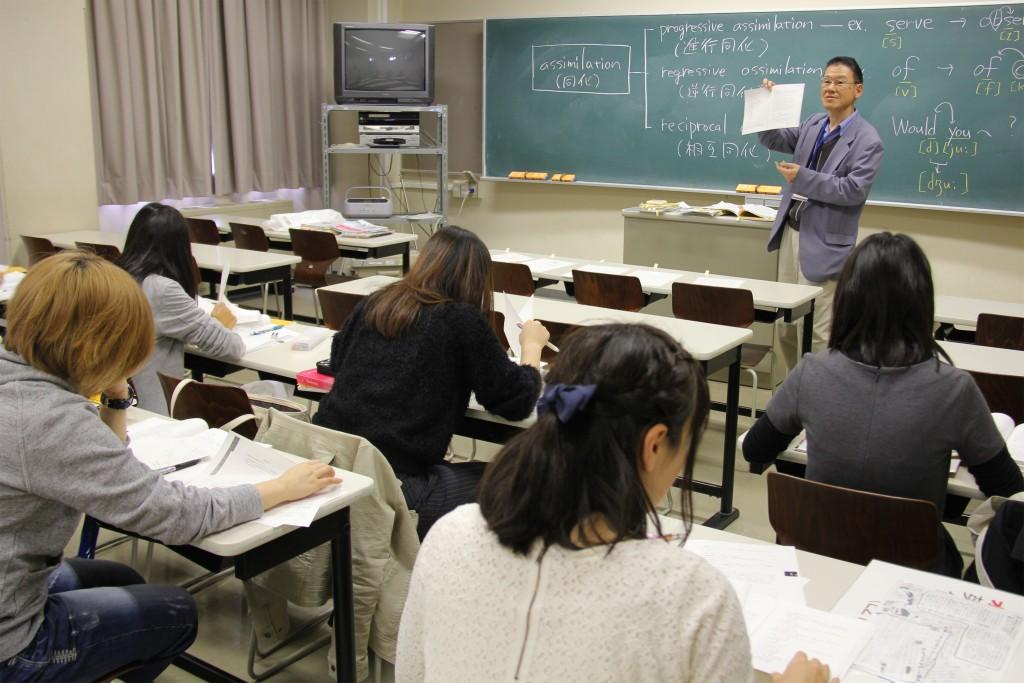 川又正之先生「英語教材研究論」
