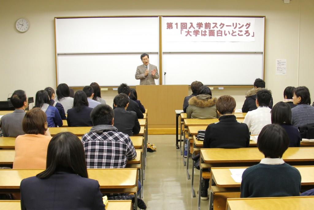 開校式での山田学長のあいさつ