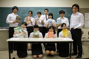 教職課程の仲間たち