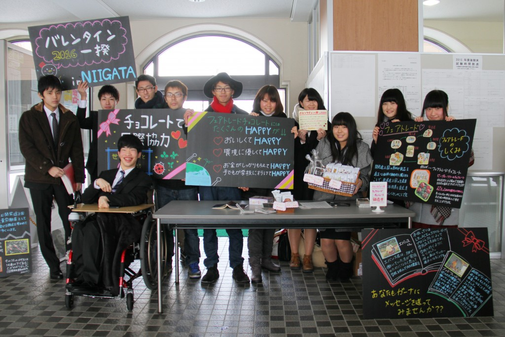 用意した258個のチョコレートは3日で完売。売り上げは10万円を超えました