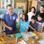 キッズカレッジ「子ども陶芸教室」のご案内(7月4日、8月1日)