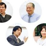創立25周年記念シンポジウムのご案内(10月17日)