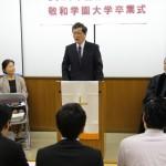 2015年度前期卒業式 山田耕太学長式辞
