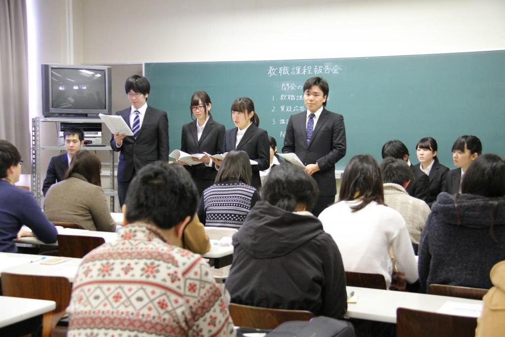 2016.2.19学長ブログ