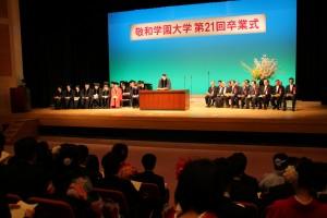20150320卒業式057