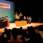 2016年度入学式のご案内(4月5日)