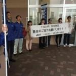 新発田青年会議所の皆さまと熊本地震への募金活動を行いました