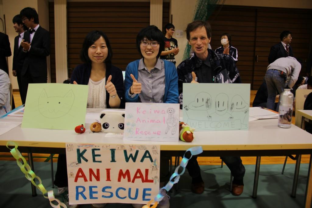 Keiwa Animal Rescue