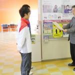 2016.4.22学長ブログ