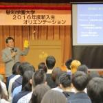 月岡で新入生オリエンテーションが行われました