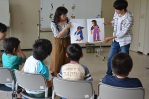 キッズ英語教室