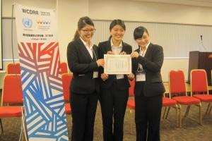 仙台市で行われたフォーラムでは優秀賞を受賞
