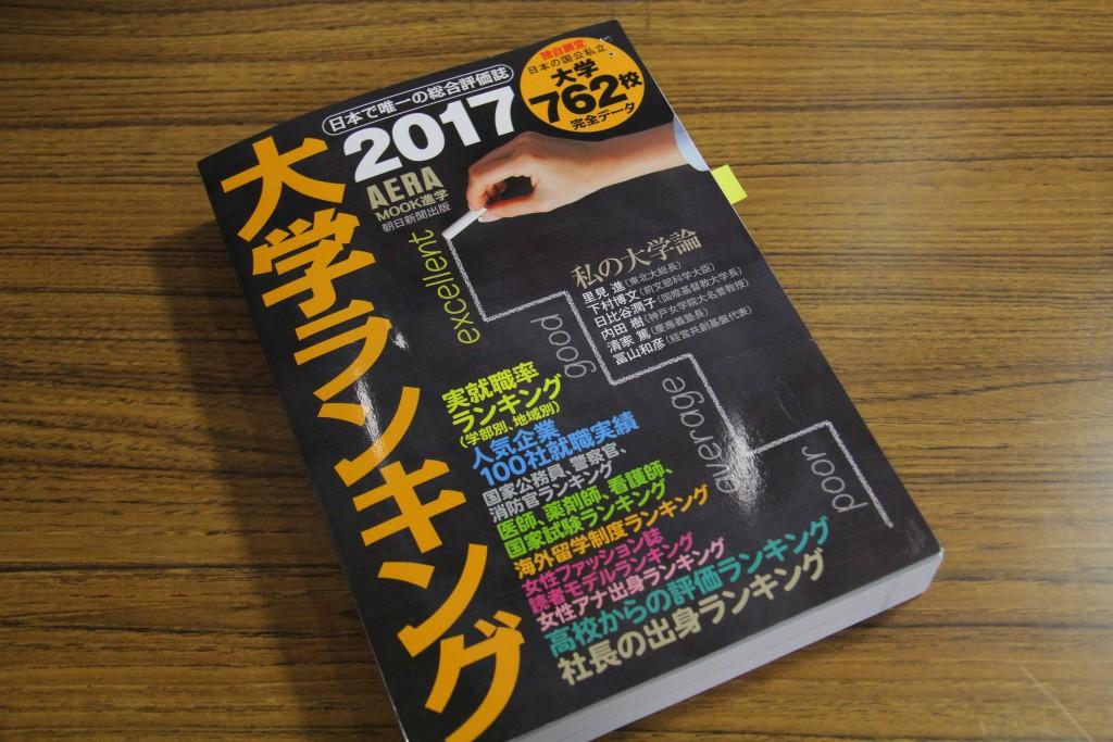 2016.5.6学長ブログ