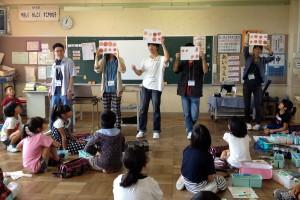 小学校での授業の様子