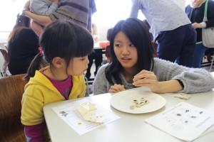 子どもの興味や意欲を引きだす教育法を学びます