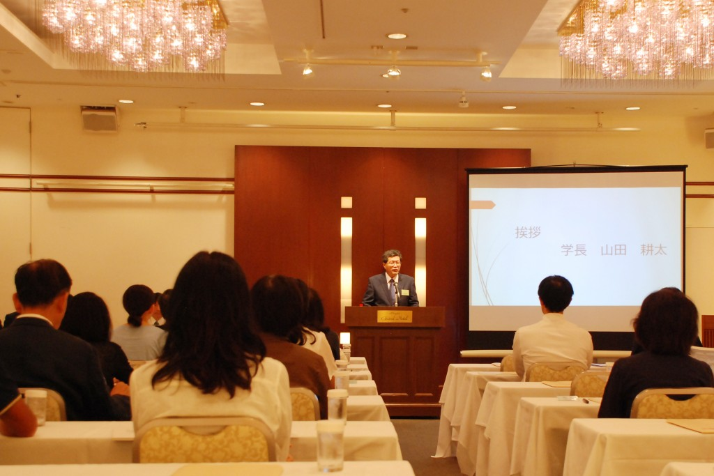 2016.7.29学長ブログ