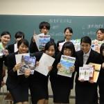 教育実習反省会を開催しました