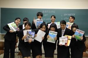 20160720教育実習反省会