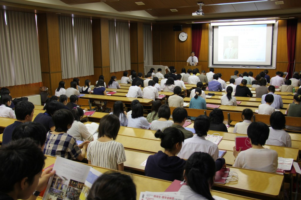 2016.8.5学長ブログ
