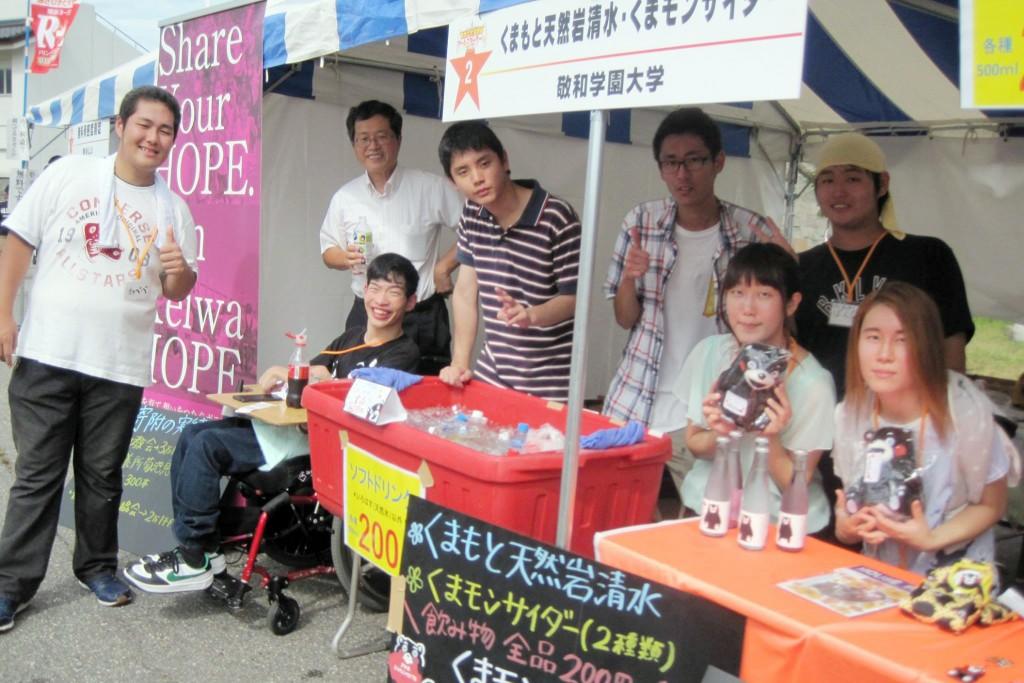 2016.8.26学長ブログ