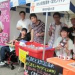 「東京六大学野球オールスターゲーム」で復興支援の熊本グッズを販売しました