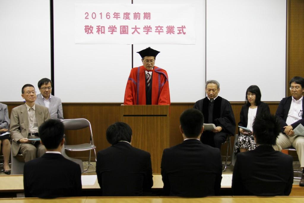 20160928前期卒業式1