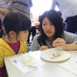【アクティブラーニング紹介2】児童英語教育プログラム