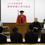 2016年度前期 卒業式式辞