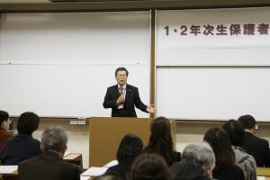 2016.11.11学長ブログ