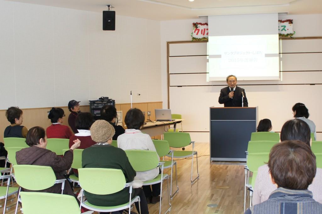 下田尾先生による「クリスマスに関する講話」