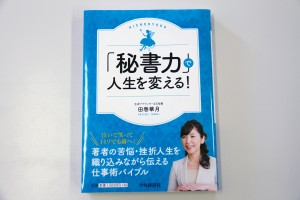 2017.2.17学長ブログ