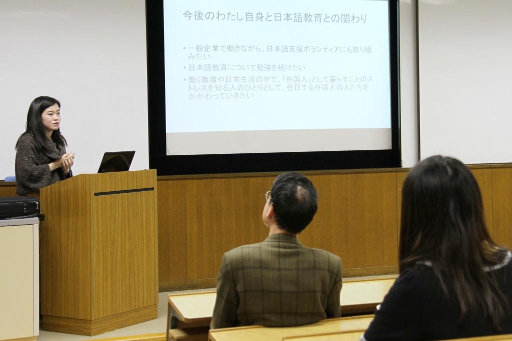 20170213英語文化コミュニケーション学科卒論発表会34