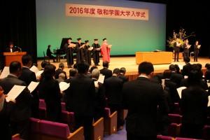 20160405入学式47