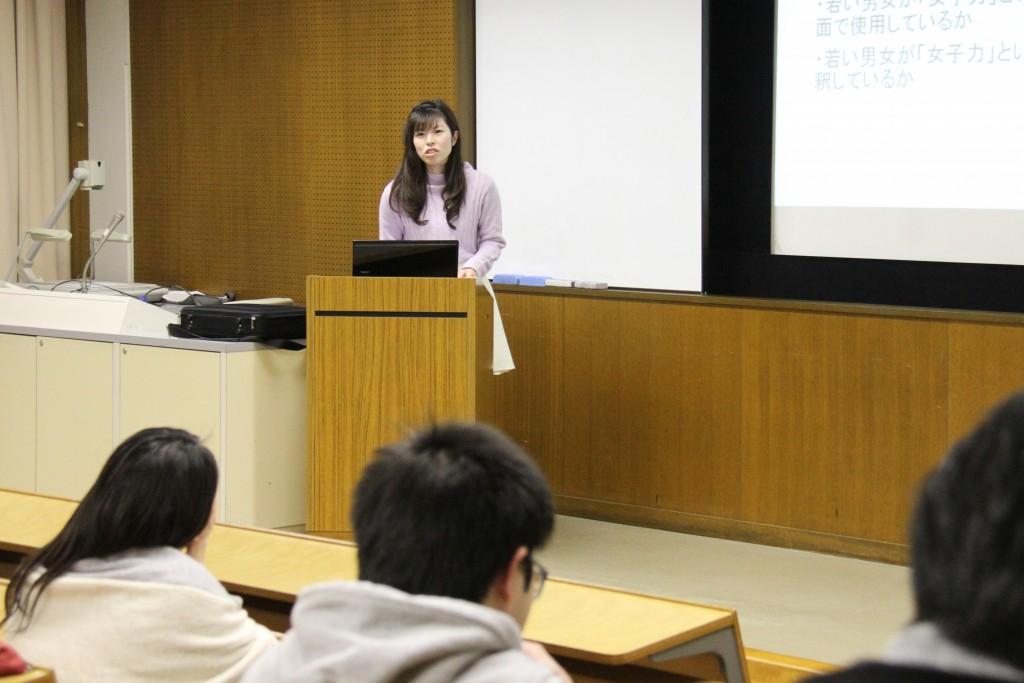 20170213英語文化コミュニケーション学科卒論発表会20