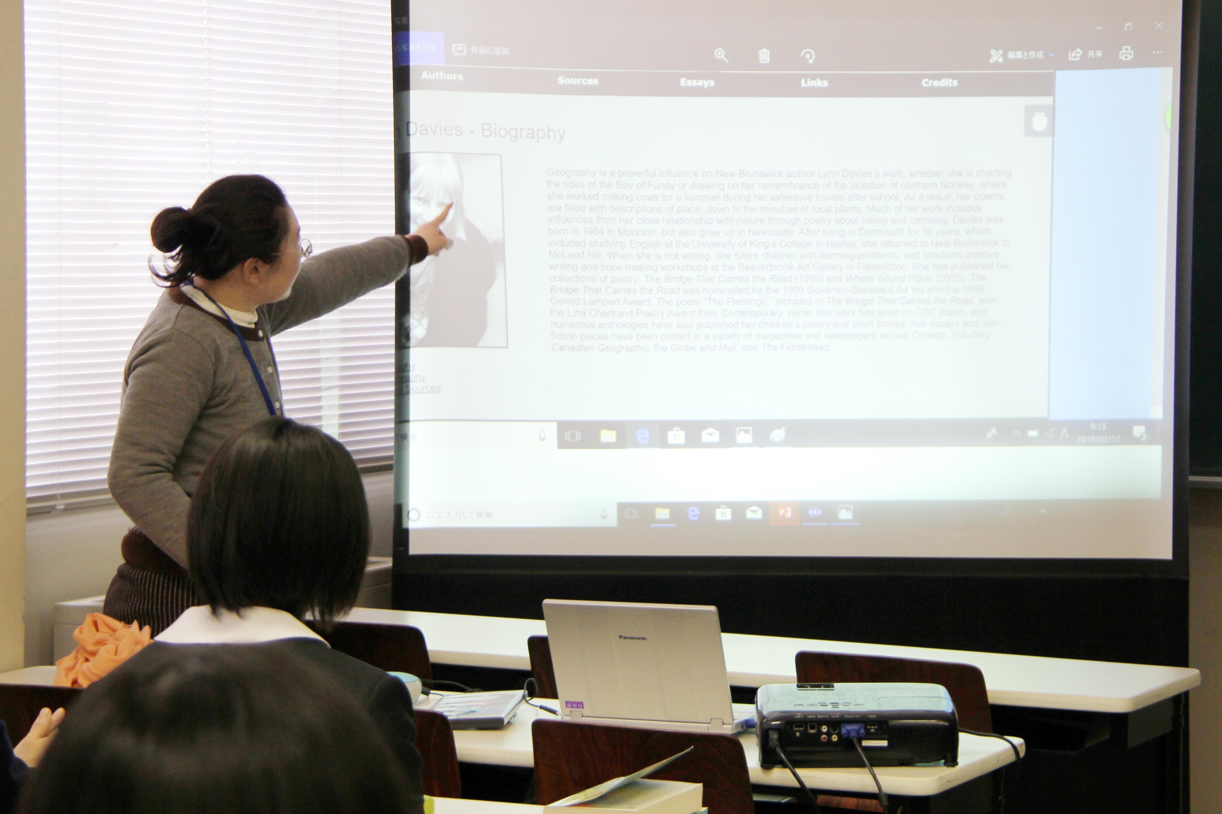 AMプログラム 授業体験